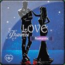 LOVE Фанты: Романтик