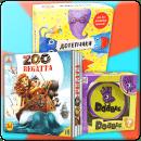 Комплект настольных игр «Детская радость»