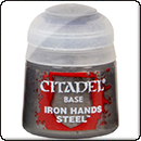 Citadel Base: Iron Hands Steel