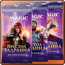 Magic: The Gathering. Престол Элдраина: Бустер RU