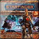 Starfinder Настольная Ролевая Игра: Серия Мёртвые солнца. Инцидент на станции Авессалом