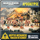 Warhammer 40000. Apocalypse: Adeptus Mechanicus Vanguard Detachment