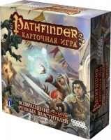Pathfinder: Повернення Рунних Володарів Мега Комплект