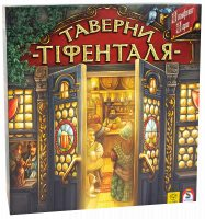 Таверны Тифенталя (UA)