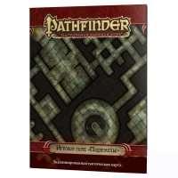 Pathfinder. Настольная ролевая игра. Игровое поле