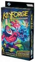 KeyForge: Масовая мутація. Колода Архонта