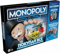 Монополия: Бонусы без границ (RU)