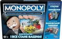 Монополия: Бонусы без Границ (UA)