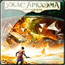 Ужас Аркхэма: Карточная Игра - Потерянные во Времени и Пространстве