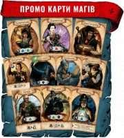Res Arcana: Набір альтернативних карт магів (UA)