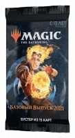 Magic: The Gathering. Базовий випуск 2021 RU. Бустер