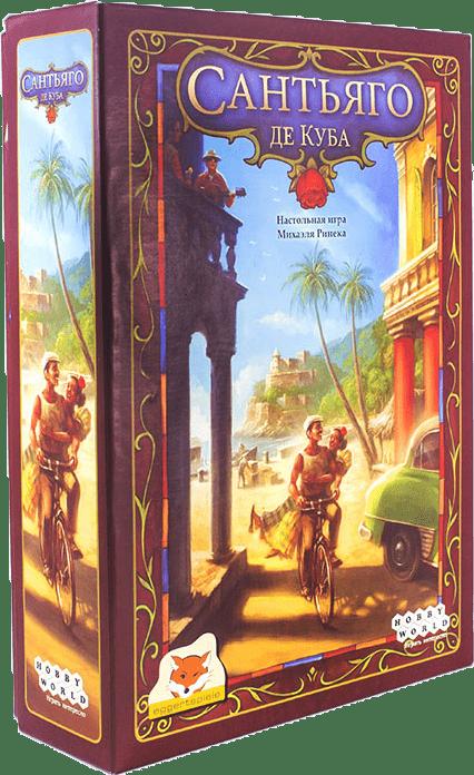 Настольная Игра Santiago de Cuba (Сантьяго-де-Куба)