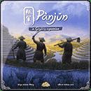 Gùgōng Pànjūn