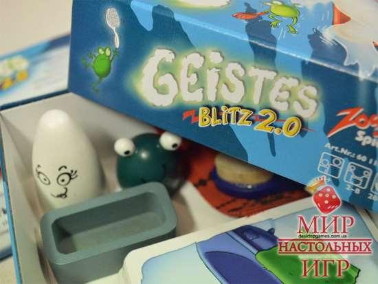 Настольная игра - Geistesblitz 2.0