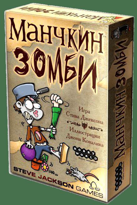 Настольная Игра Манчкин Зомби (Munchkin Zombie)