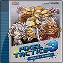 Пиксель Тактикс 3