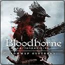 Bloodborne: Карточная Игра - Кошмар Охотника