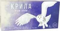 Крылья: Птицы Европы (UA)