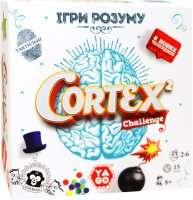 Кортекс 2