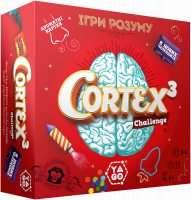Кортекс 3
