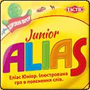 Алиас для Детей: Дорожная версия (UA)