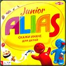 Алиас для детей (RU)