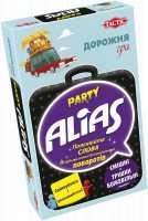 Алиас Вечеринка: Дорожная версия (UA)