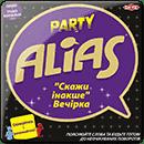 Алиас Вечеринка (UA)