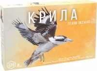 Крылья: Птицы Океании (UA)