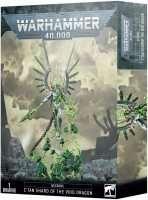 Warhammer 40000. Necrons: C'tan Shard of the Void Dragon