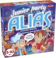 Алиас Вечеринка для Детей (RU)