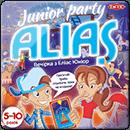Алиас Вечеринка для Детей (UA)
