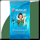 Magic: The Gathering - Выбор Равники