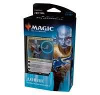 Magic: The Gathering Выбор Равники Колода Planeswalker'a - Довин