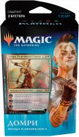 Magic: The Gathering Вибір Равніки Колода Planeswalker'a - Домрі