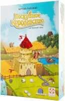 Клаптикове Королівство (RU)