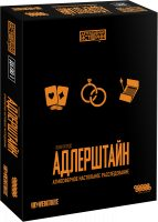 Детективные Истории: Пожар в городе Адлерштайн (RU)