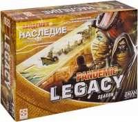 Pandemic: Legacy. Season 2 (Yellow Edition)