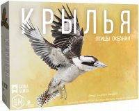 Крила: Птахи Океанії (RU)
