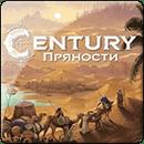 Century: Прянощі