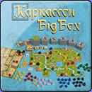 Каркассон: Big Box (RU)