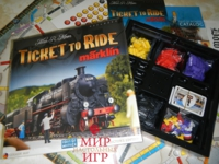 Настольная игра Ticket to Ride: Marklin (Билет на поезд: Марклин)