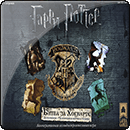 Гарри Поттер: Битва за Хогвартс – Чудовищная Коробка Чудищ (RU)