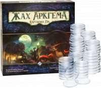 Набір капсул для гри «Жах Аркгема: Карткова гра»