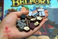 Настольная игра Belfort (Белфорт)