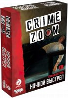 Crime Zoom: Нічний постріл (RU)
