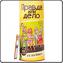 Правда или дело: Семейная