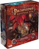 Pathfinder. Карткова гра: Прокляття Червоного трону (RU)