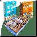 Комплект настольных игр из серии «Мачи Коро»