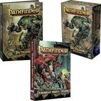 Комплект настольных игр из серии Pathfinder